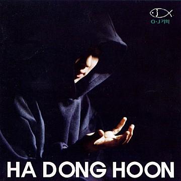 Ha Dong Hoon